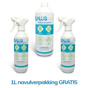 PLUSwater ANK-Neutral Anolyte 2+1 gratis